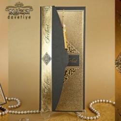 كوزا-دعوة زواج-مدينة الكويت-2