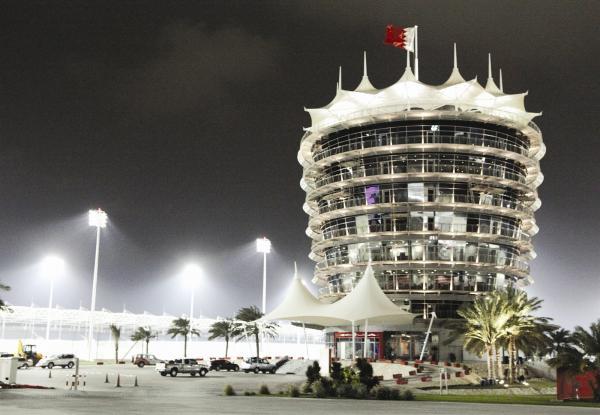 حلبة البحرين الدولية - الحدائق والنوادي - المنامة