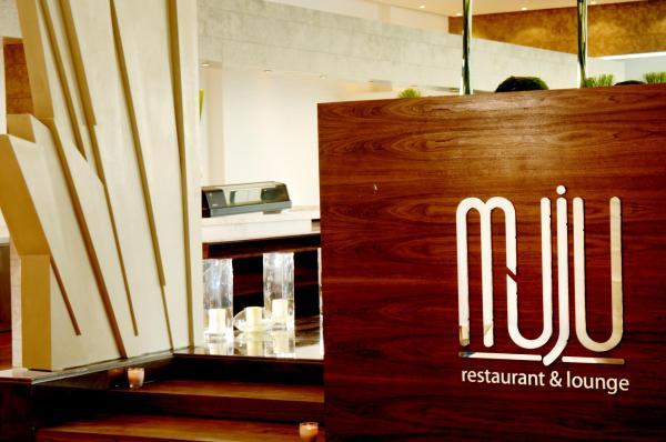 مطعم وصالة موجو - المطاعم - المنامة