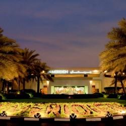 فندق ومركز مؤتمرات  لوميريديان دبي-الفنادق-دبي-2