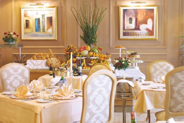 فندق المرادي أفريقيا - النيل - الفنادق - مدينة تونس