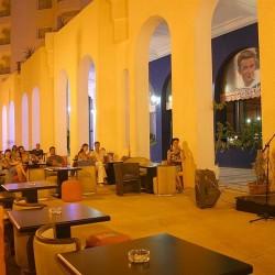 المرادي الحمامات-الفنادق-مدينة تونس-6