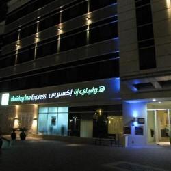 فندق هولدي ان اكسبرس-الفنادق-دبي-5