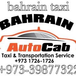 تاكسي البحرين-سيارة الزفة-المنامة-1