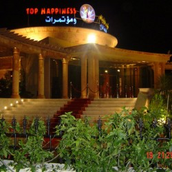 TOP Happiness-Venues de mariage privées-Tunis-5