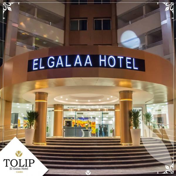فندق توليب الجلاء- مصر الجديدة - الفنادق - القاهرة