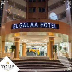 فندق توليب الجلاء- مصر الجديدة-الفنادق-القاهرة-1