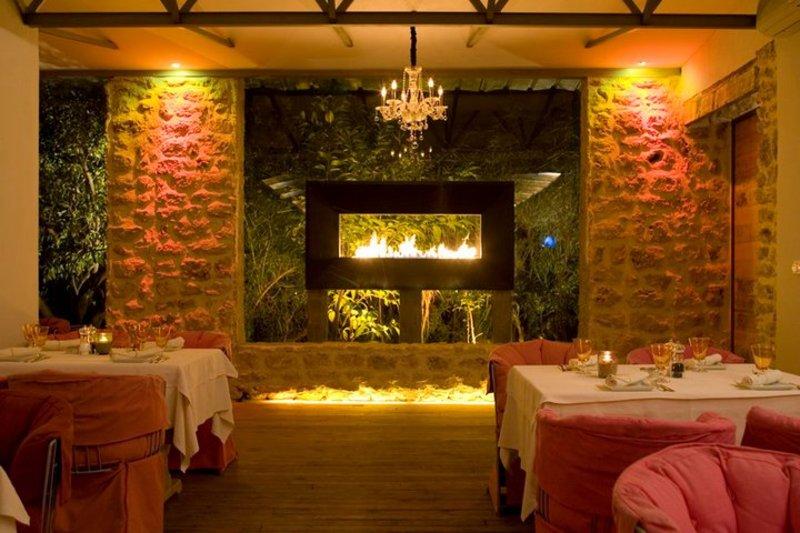 مطعم فيرما - المطاعم - مدينة تونس