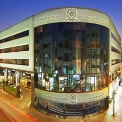 ادميرال بلازا-الفنادق-دبي-3