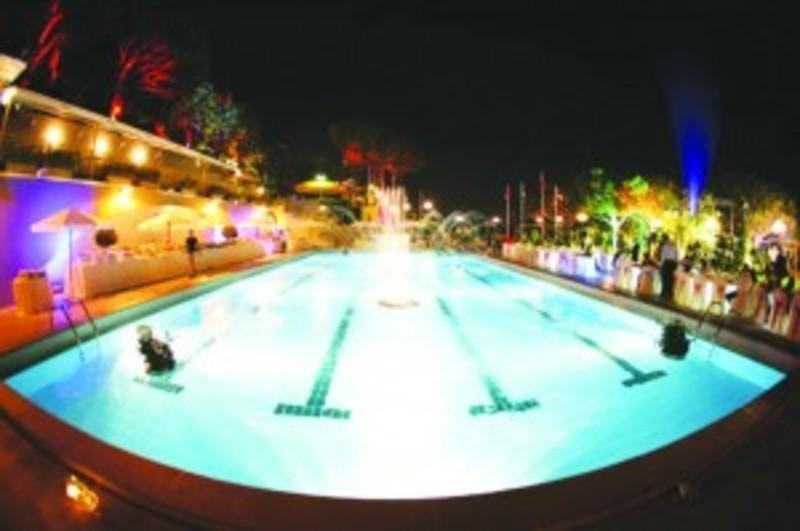 مركز مونت لا سال - الحدائق والنوادي - بيروت