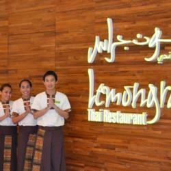 ليمون جراس-المطاعم-دبي-2