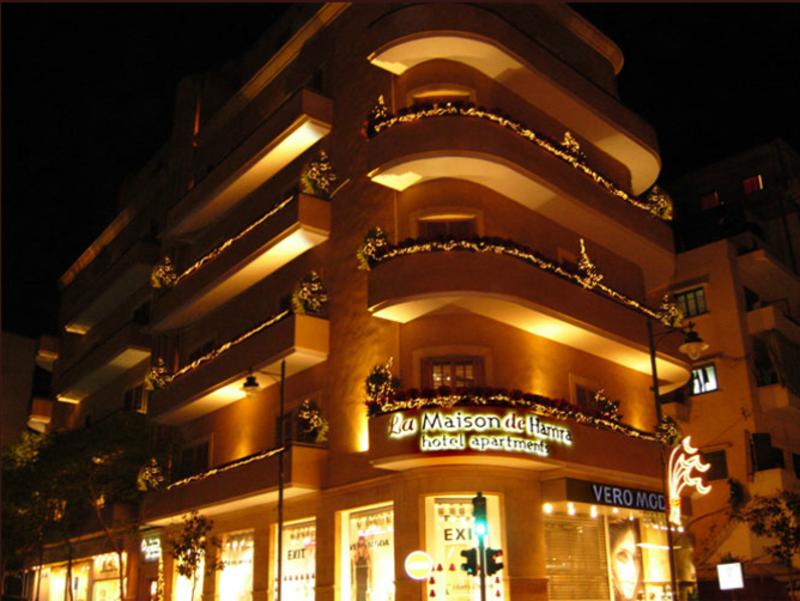 لا ميزون دو الحمرا - الفنادق - بيروت