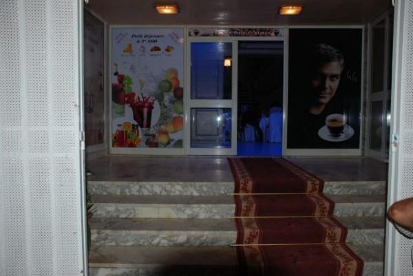 مولكا - قصور الافراح - مدينة تونس