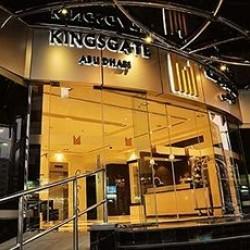 فندق كينجزغيت-الفنادق-أبوظبي-2