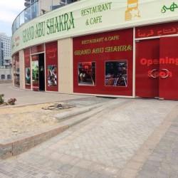 غراند أبو شقرة - مدينة دبي للإنترنت-المطاعم-دبي-4