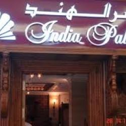 القصر الهندي-المطاعم-أبوظبي-3