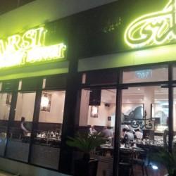 المطعم الفارسي-المطاعم-دبي-6