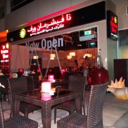 فيشرمانز وارف-المطاعم-دبي-5