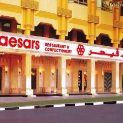 سيزر ناد الهمار-المطاعم-دبي-2