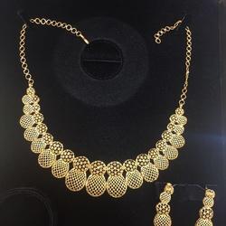 شركة مجوهرات اليافعي -خواتم ومجوهرات الزفاف-المنامة-2