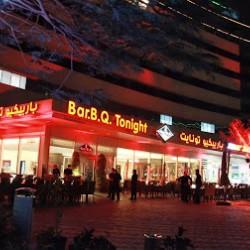 بار بي.كيو. تونايت-المطاعم-دبي-2