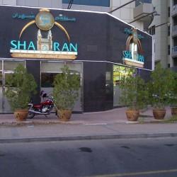 مطعم شهران-المطاعم-دبي-1