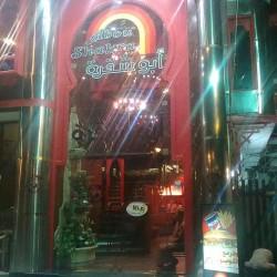 جراند أبو شقرة - البرشاء - دبي-المطاعم-دبي-2