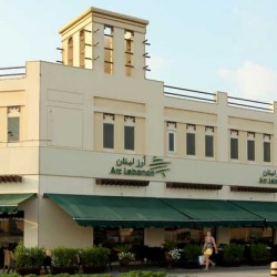 ارز لبنان - الكرامة-المطاعم-دبي-1