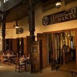 مطعم المكان-المطاعم-دبي-6