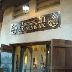 مطعم المكان-المطاعم-دبي-4