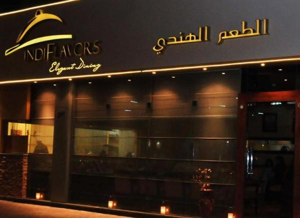اندي فليفورز - المطاعم - دبي