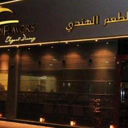 اندي فليفورز-المطاعم-دبي-1