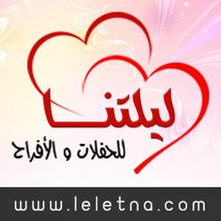 فيلا بلوبيرى-قصور الافراح-القاهرة-2