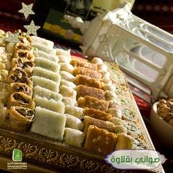 بوفيه سعد الدين-الضيافة-الرياض-5