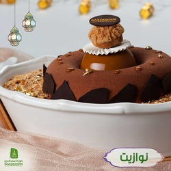 بوفيه سعد الدين-الضيافة-الرياض-4