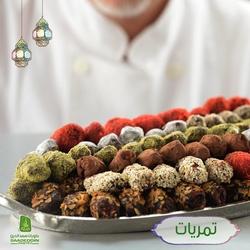 بوفيه سعد الدين-الضيافة-الرياض-6