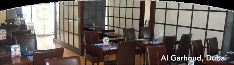 سومو سوشي وبنتو - القرهود - المطاعم - دبي