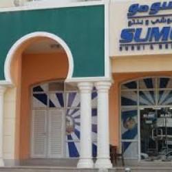 سومو سوشي وبنتو - القرهود-المطاعم-دبي-3