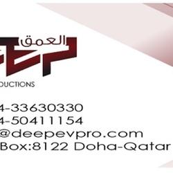 العمق للإنتاج الفني-التصوير الفوتوغرافي والفيديو-الدوحة-2