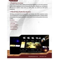 العمق للإنتاج الفني-التصوير الفوتوغرافي والفيديو-الدوحة-5