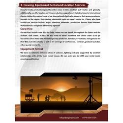 العمق للإنتاج الفني-التصوير الفوتوغرافي والفيديو-الدوحة-6