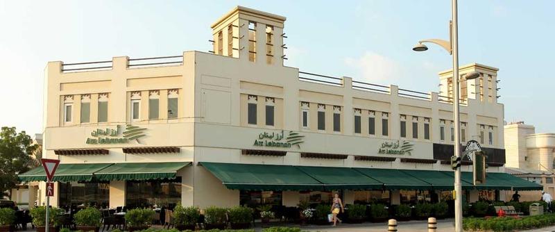 الارز ذا لوفتس-برج خليفة - المطاعم - دبي