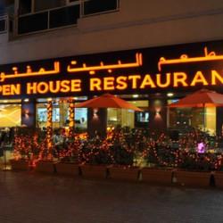 اوبن هاوس ريستورانت-المطاعم-دبي-6