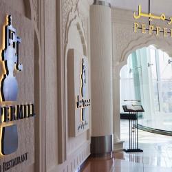 مطعم بيبرميل-المطاعم-دبي-2