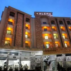 فندق أليف بوتيك-الفنادق-بيروت-2