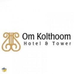 فندق وبرج ام كلثوم-الفنادق-القاهرة-2