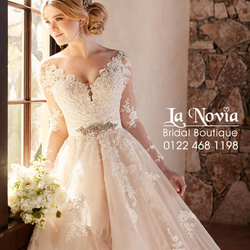 لا نوفيا-فستان الزفاف-القاهرة-1
