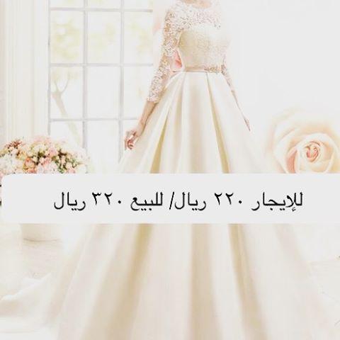 فساتين_الملكة - فستان الزفاف - مسقط