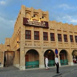 الياسمين دوحة-المطاعم-الدوحة-2