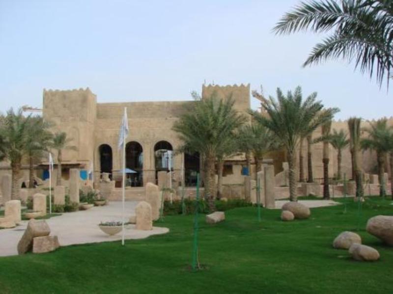 الجنة المفقودة - المطاعم - المنامة